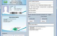 Download Software Perpustakaan Sekolah Sederhana