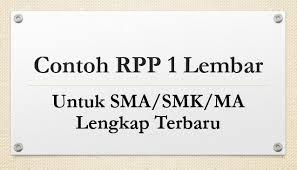 Unduh RPP SMA Kurikulum 2013 Versi Kemdikbud Revisi terbaru